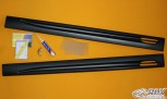 """RDX Seitenschweller Peugeot 206 / 206CC """"GT-Race"""""""