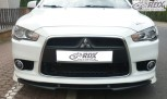 RDX Frontspoiler VARIO-X MITSUBISHI Lancer Sportback 2008+ Frontlippe Front Ansatz Vorne Spoilerlippe